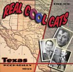 V/A – TEXAS ROCKABILLY 1955 - REAL COOL CATS