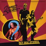 Jaguar & The Savanas